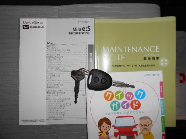「ダイハツ」「ミライース」「軽自動車」「高知県」の中古車9