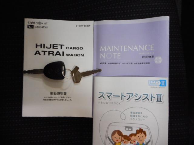 「ダイハツ」「ハイゼットカーゴ」「軽自動車」「高知県」の中古車9