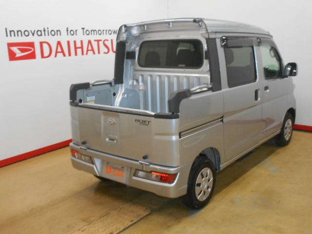 「ダイハツ」「ハイゼットカーゴ」「軽自動車」「高知県」の中古車3