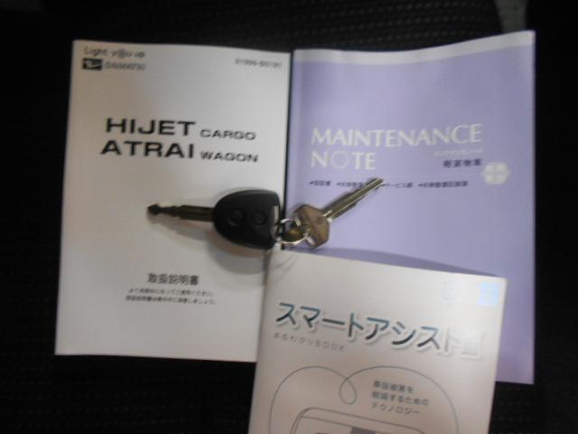 「ダイハツ」「ハイゼットカーゴ」「軽自動車」「高知県」の中古車10
