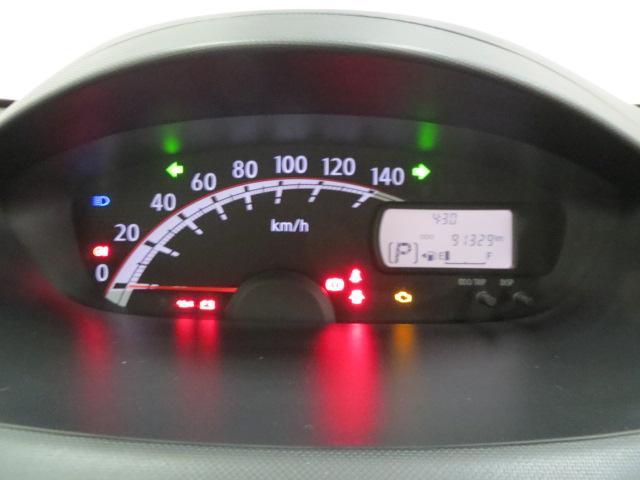 「ダイハツ」「ムーヴ」「コンパクトカー」「高知県」の中古車8