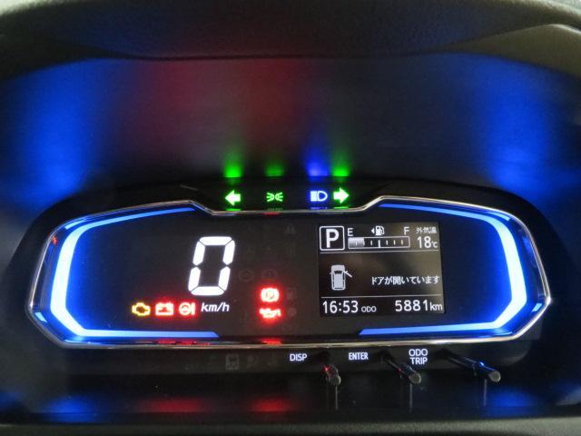 「ダイハツ」「ミライース」「軽自動車」「高知県」の中古車8