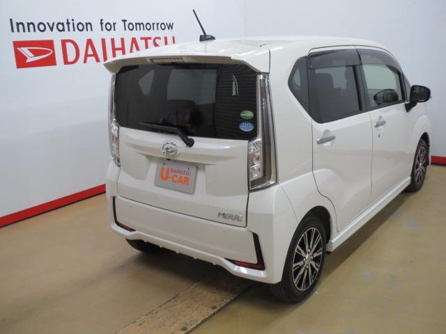 「ダイハツ」「ムーヴ」「コンパクトカー」「高知県」の中古車3