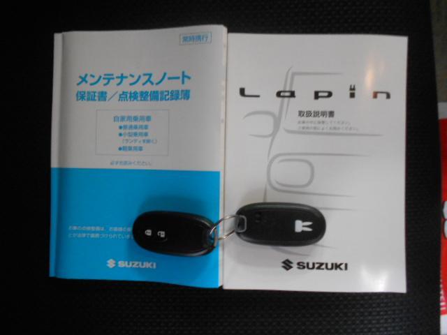 「スズキ」「アルトラパン」「軽自動車」「高知県」の中古車9