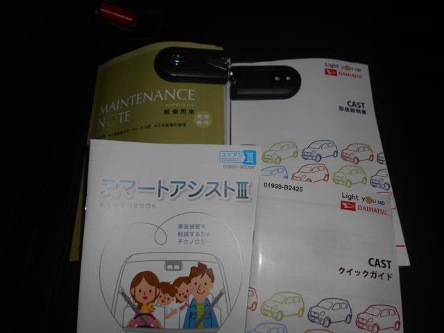 「ダイハツ」「キャスト」「コンパクトカー」「高知県」の中古車9