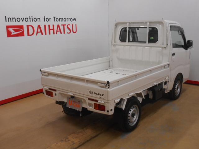 「ダイハツ」「ハイゼットトラック」「トラック」「高知県」の中古車3