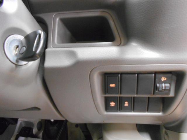 「日産」「NV100クリッパー」「軽自動車」「高知県」の中古車11