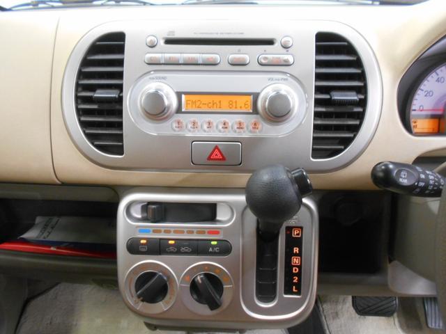 「日産」「モコ」「コンパクトカー」「高知県」の中古車11