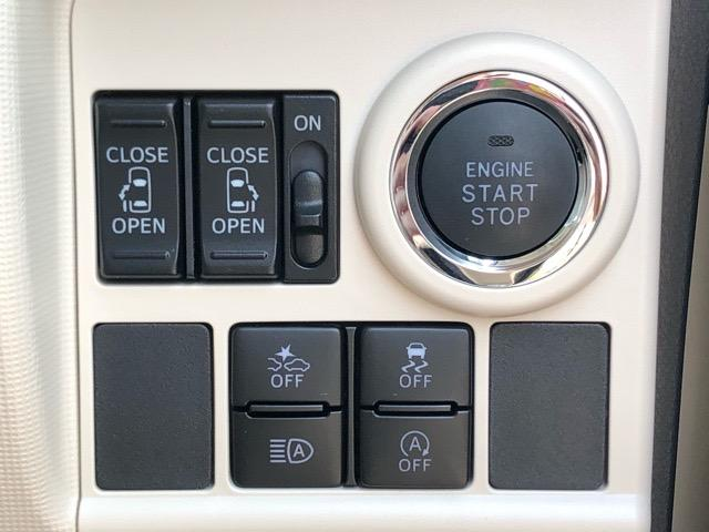 Gホワイトアクセントリミテッド SAIII 両側電動スライドドア・プッシュボタンスタート・ステアリングスイッチ・オートエアコン・オートハイビーム・キーフリーシステム・ベンチシート・パノラマカメラ対応・パワーウィンドウ(9枚目)
