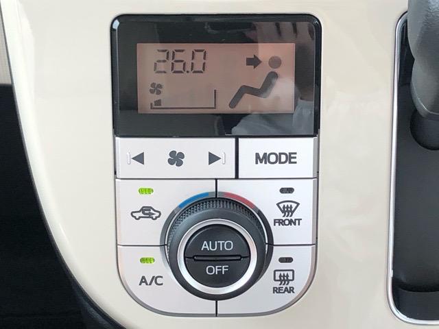 Gホワイトアクセントリミテッド SAIII 両側電動スライドドア・プッシュボタンスタート・ステアリングスイッチ・オートエアコン・オートハイビーム・キーフリーシステム・ベンチシート・パノラマカメラ対応・パワーウィンドウ(13枚目)
