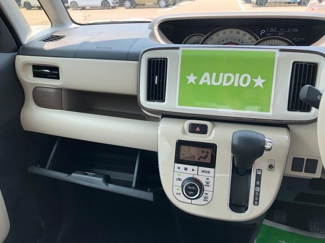 Gホワイトアクセントリミテッド SAIII 両側電動スライドドア・プッシュボタンスタート・ステアリングスイッチ・オートエアコン・オートハイビーム・キーフリーシステム・ベンチシート・パノラマカメラ対応・パワーウィンドウ(14枚目)