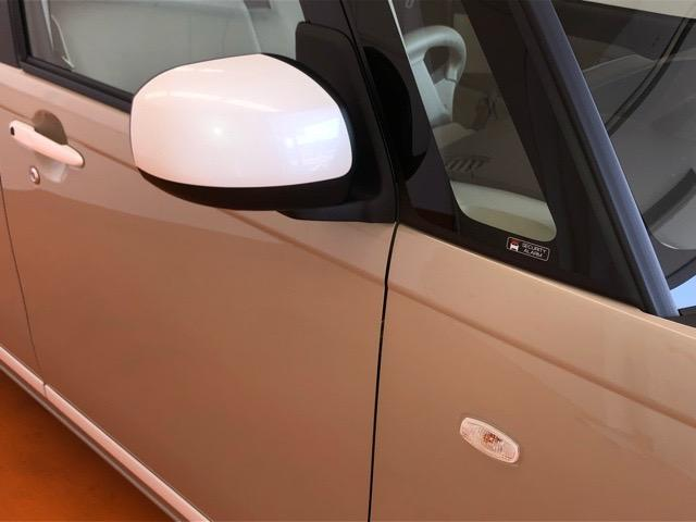 Gホワイトアクセントリミテッド SAIII 両側電動スライドドア・プッシュボタンスタート・ステアリングスイッチ・オートエアコン・オートハイビーム・キーフリーシステム・ベンチシート・パノラマカメラ対応・パワーウィンドウ(23枚目)