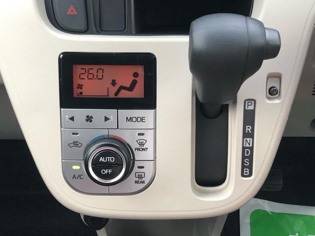 XリミテッドII SAIII エコアイドル・プッシュボタンスタート・ステアリングスイッチ・オートエアコン・オートハイビーム・キーフリーシステム・アルミホイール・バックカメラ対応・パワーウィンドウ(11枚目)