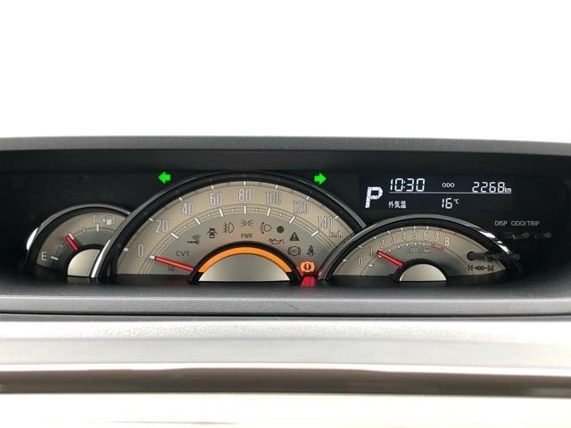 Gメイクアップリミテッド SAIII 両側電動スライドドア・パノラマカメラ対応・プッシュボタンスタート・オートエアコン・ステアリングスイッチ・オートハイビーム・キーフリーシステム・パワーウィンドウ(6枚目)