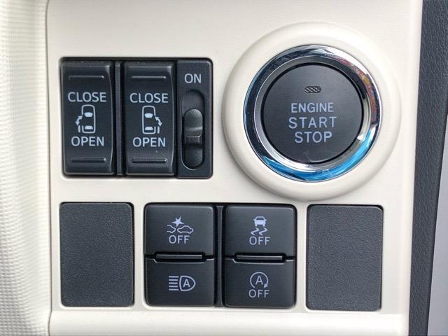 Gメイクアップリミテッド SAIII 両側電動スライドドア・パノラマカメラ対応・プッシュボタンスタート・オートエアコン・ステアリングスイッチ・オートハイビーム・キーフリーシステム・パワーウィンドウ(7枚目)