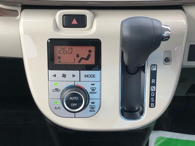 Gメイクアップリミテッド SAIII 両側電動スライドドア・パノラマカメラ対応・プッシュボタンスタート・オートエアコン・ステアリングスイッチ・オートハイビーム・キーフリーシステム・パワーウィンドウ(10枚目)