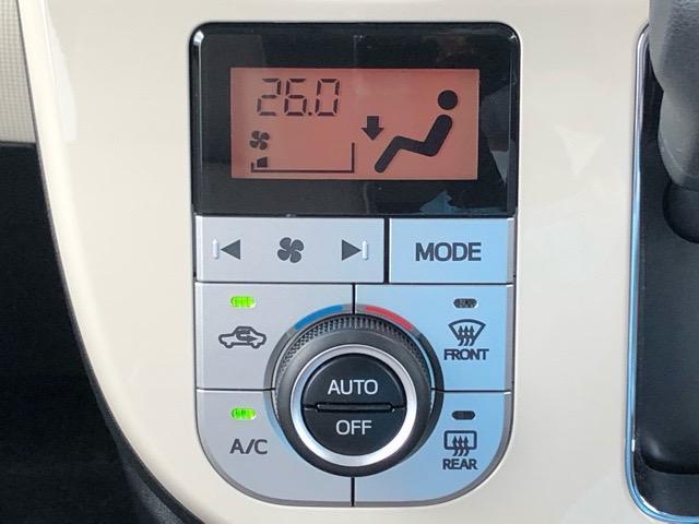 Gメイクアップリミテッド SAIII 両側電動スライドドア・パノラマカメラ対応・プッシュボタンスタート・オートエアコン・ステアリングスイッチ・オートハイビーム・キーフリーシステム・パワーウィンドウ(11枚目)