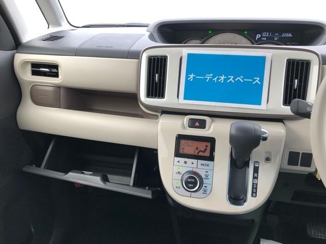 Gメイクアップリミテッド SAIII 両側電動スライドドア・パノラマカメラ対応・プッシュボタンスタート・オートエアコン・ステアリングスイッチ・オートハイビーム・キーフリーシステム・パワーウィンドウ(12枚目)