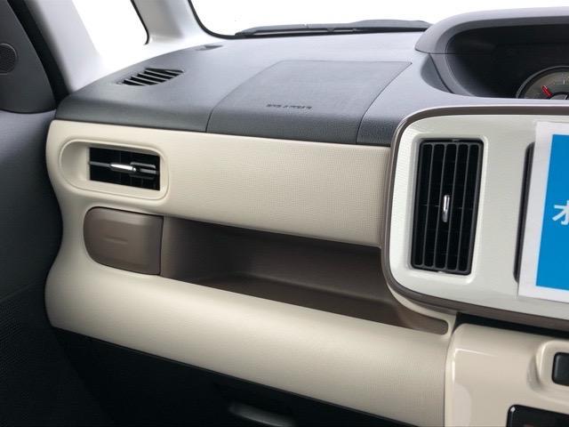 Gメイクアップリミテッド SAIII 両側電動スライドドア・パノラマカメラ対応・プッシュボタンスタート・オートエアコン・ステアリングスイッチ・オートハイビーム・キーフリーシステム・パワーウィンドウ(34枚目)