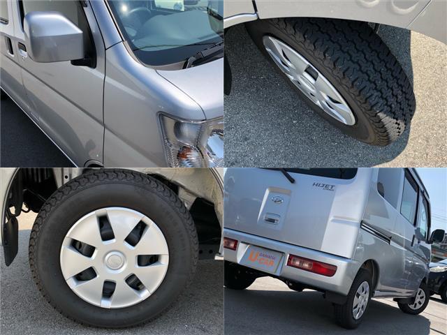「ダイハツ」「ハイゼットカーゴ」「軽自動車」「佐賀県」の中古車12