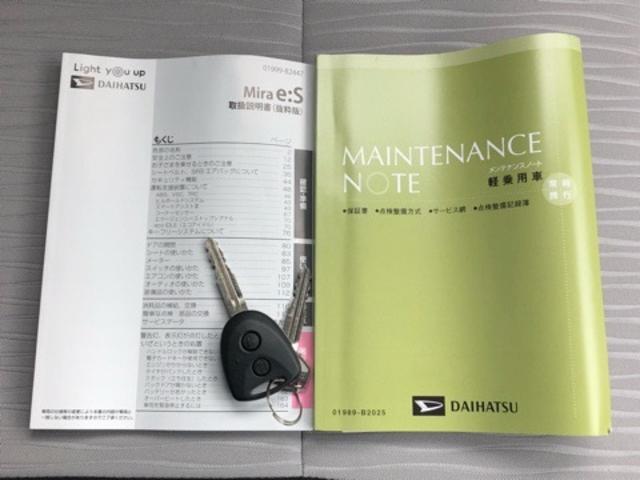 L SAIII キーレス・コーナーセンサー・Pウィンドウ(20枚目)