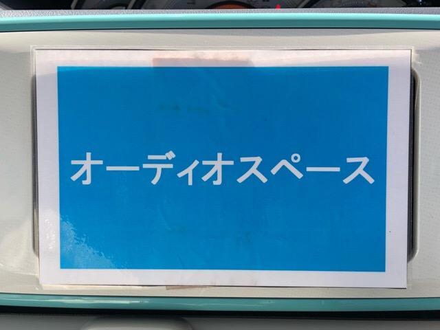 Gメイクアップリミテッド SAIII 両側電動スライドドア(3枚目)