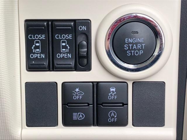 Gホワイトアクセントリミテッド SAIII 両側電動スライドドア・パノラマカメラ・プッシュボタンスタート・オートエアコン・オートハイビーム・ステアリングスイッチ・キーレスエントリー・エコアイドル・パワーウィンドウ(7枚目)