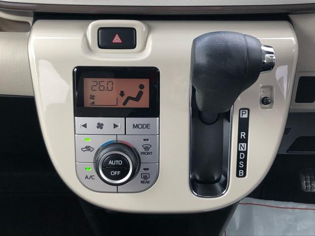 Gホワイトアクセントリミテッド SAIII 両側電動スライドドア・パノラマカメラ・プッシュボタンスタート・オートエアコン・オートハイビーム・ステアリングスイッチ・キーレスエントリー・エコアイドル・パワーウィンドウ(10枚目)