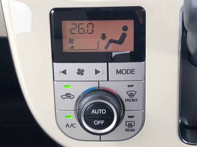 Gホワイトアクセントリミテッド SAIII 両側電動スライドドア・パノラマカメラ・プッシュボタンスタート・オートエアコン・オートハイビーム・ステアリングスイッチ・キーレスエントリー・エコアイドル・パワーウィンドウ(11枚目)