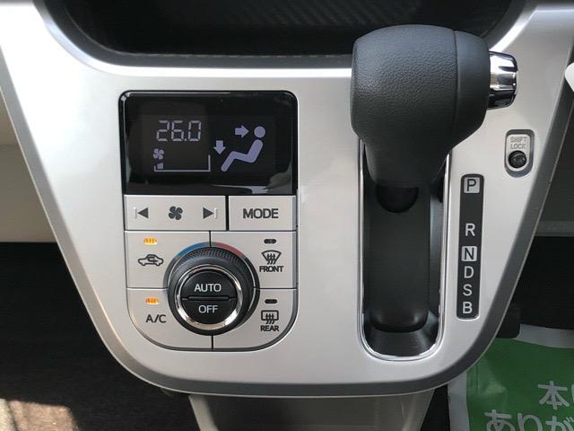 スタイルG SAII スマートアシストII・エコアイドル・CDオーディオ・プッシュボタンスタート・オートエアコン・キーフリーシステム・パワーウィンドウ(10枚目)