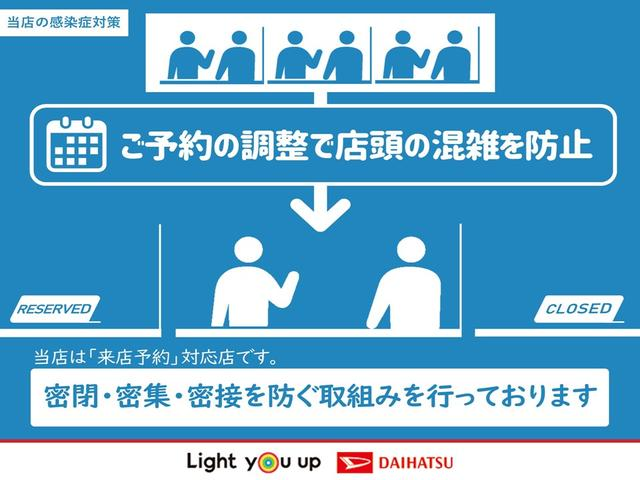 スタイルG SAII スマートアシストII・エコアイドル・CDオーディオ・プッシュボタンスタート・オートエアコン・キーフリーシステム・パワーウィンドウ(42枚目)