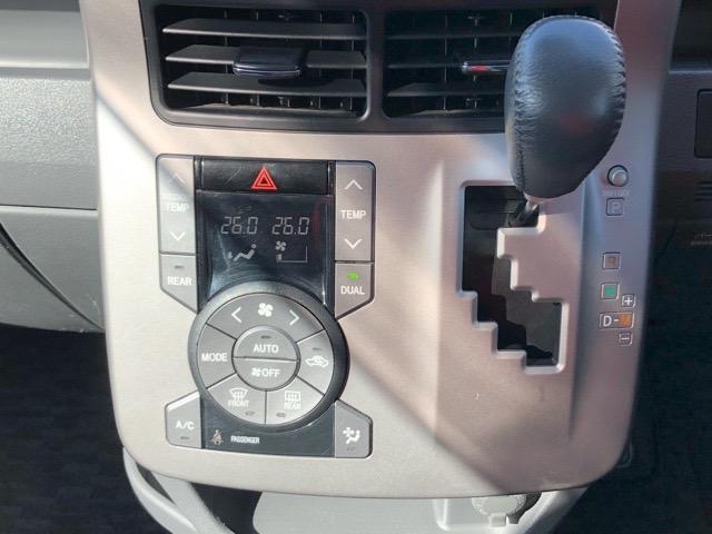 ZS 煌II 両側電動スライドドア・CDラジオ・ETC付(8枚目)