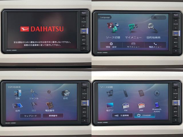 「ダイハツ」「ムーヴキャンバス」「コンパクトカー」「佐賀県」の中古車3