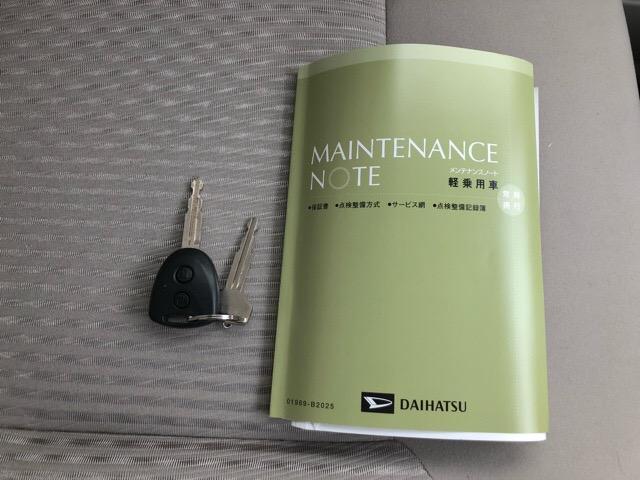 L SAII CDラジオ・キーレス・PWRモード・車検整備付(19枚目)