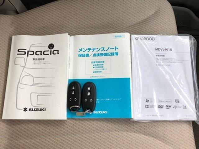 「スズキ」「スペーシア」「コンパクトカー」「佐賀県」の中古車18