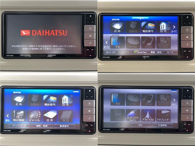 「ダイハツ」「ミラトコット」「軽自動車」「佐賀県」の中古車3