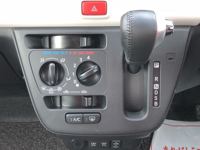 「ダイハツ」「ミラトコット」「軽自動車」「佐賀県」の中古車9