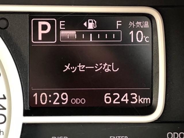 「ダイハツ」「ミラトコット」「軽自動車」「佐賀県」の中古車5