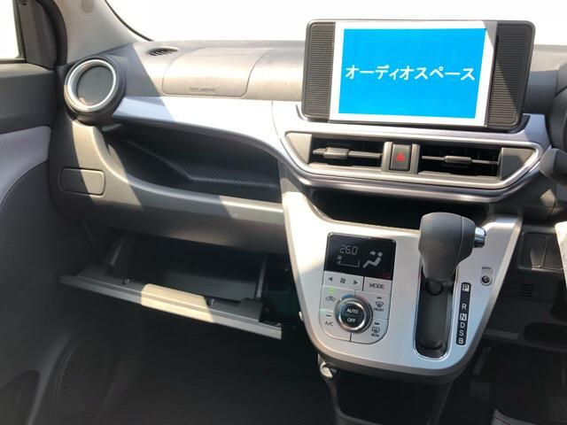 アクティバX SAIII Pスタート・キーフリー・点検整備付(9枚目)