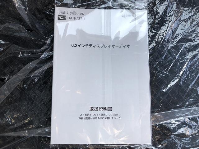 カスタムX 届出済未使用車・両側電動スライドドア・Pスタート(27枚目)