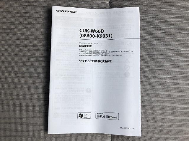 G SAIII スマートアシスト3・CD/USBチューナー・プッシュボタンスタート・コーナーセンサー・オートハイビーム・オートエアコン・シートヒーター・アルミホイール・キーフリーシステム・キーフリーシステム(37枚目)