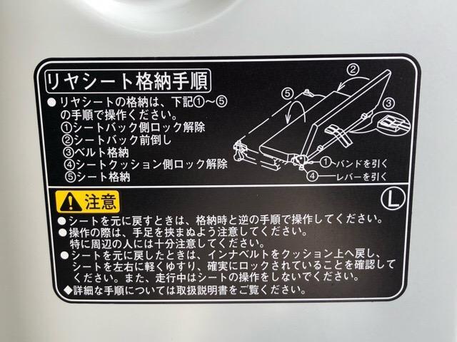 デラックスSAIII スマートアシスト3・両側スライドドア・AM/FMラジオ・オートハイビーム・キーレスエントリー・エコアイドル・パワーウィンドウ(37枚目)