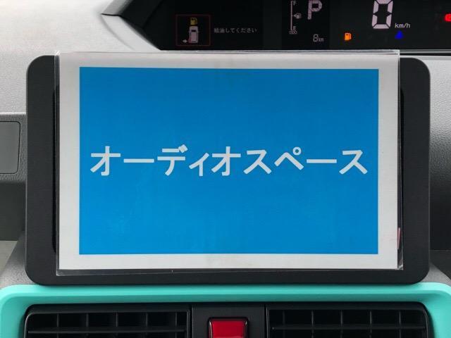 Xセレクション 届出済未使用車・片側電動スライドドア・プッシュボタンスタート・コーナーセンサー・ステアリングスイッチ・バックカメラ・シートヒーター・オートエアコン・キーフリーシステム・パワーウィンドウ(4枚目)
