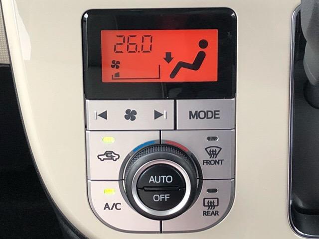 Gホワイトアクセントリミテッド SAIII 両側電動スライドドア・パノラマカメラ・CDオーディオ・プッシュボタンスタート・オートエアコン・ステアリングスイッチ・オートハイビーム・ベンチシート・パワーウィンドウ(11枚目)
