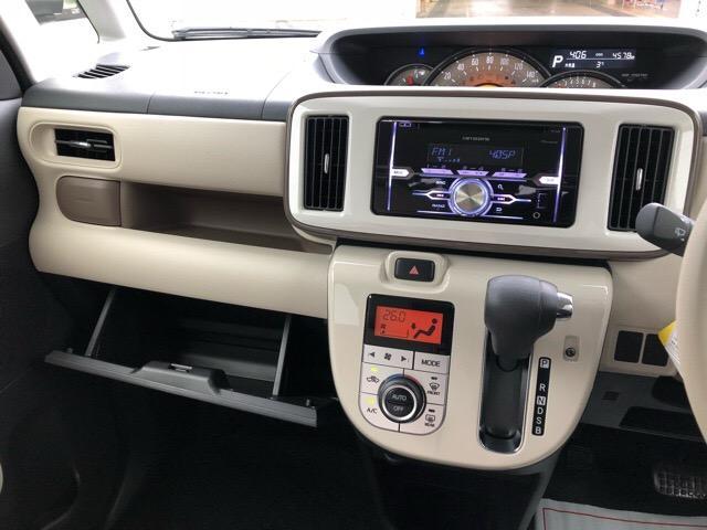 Gホワイトアクセントリミテッド SAIII 両側電動スライドドア・パノラマカメラ・CDオーディオ・プッシュボタンスタート・オートエアコン・ステアリングスイッチ・オートハイビーム・ベンチシート・パワーウィンドウ(12枚目)