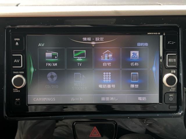 ハイウェイスター X 片側電動スライドドア・ナビゲーション・全周囲カメラ・プッシュボタンスタート・ステアリングスイッチ・キーフリーシステム・アルミホイール・後席モニター・パワーウィンドウ(4枚目)