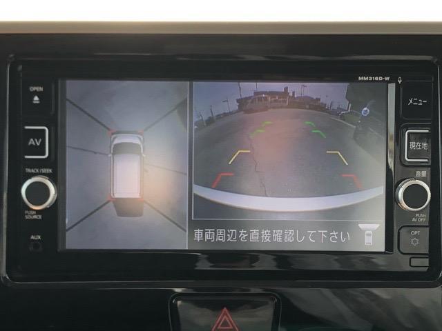 ハイウェイスター X 片側電動スライドドア・ナビゲーション・全周囲カメラ・プッシュボタンスタート・ステアリングスイッチ・キーフリーシステム・アルミホイール・後席モニター・パワーウィンドウ(5枚目)