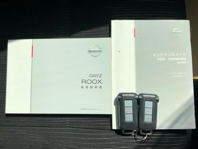 ハイウェイスター X 片側電動スライドドア・ナビゲーション・全周囲カメラ・プッシュボタンスタート・ステアリングスイッチ・キーフリーシステム・アルミホイール・後席モニター・パワーウィンドウ(34枚目)