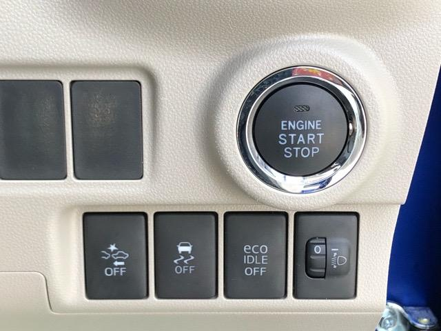 スタイルX SAII スマートアシストII・ダイハツ純正ナビ・DVD再生・Bluetooth接続・バックモニター・プッシュボタンスタート・オートエアコン・ステアリングスイッチ・キーフリーシステム・パワーウィンドウ(8枚目)