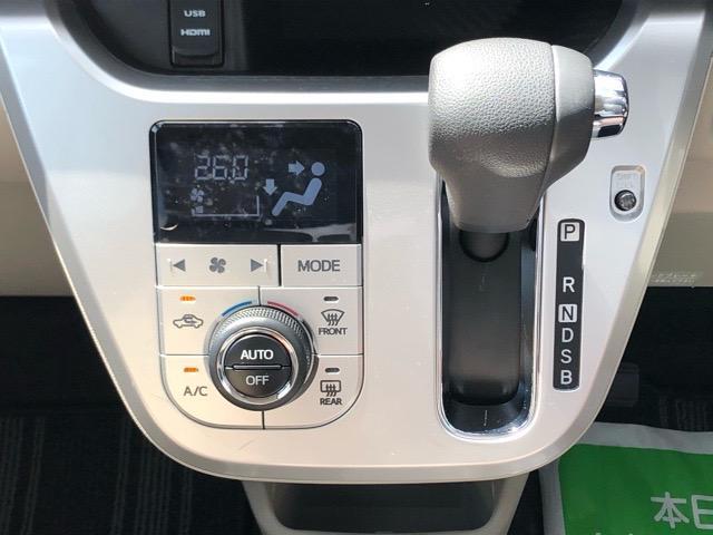 スタイルX SAII スマートアシストII・ダイハツ純正ナビ・DVD再生・Bluetooth接続・バックモニター・プッシュボタンスタート・オートエアコン・ステアリングスイッチ・キーフリーシステム・パワーウィンドウ(12枚目)